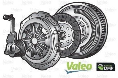 837314 Valeo Модуль сцепления (DMF+CLUTCH SET)