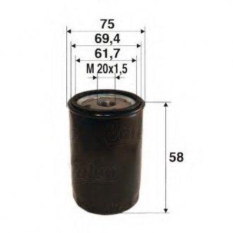 586050 Valeo Фильтр масляный (накручиваемый)