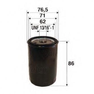 586048 Valeo Фильтр масляный (накручиваемый)