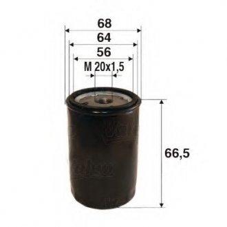 586022 Valeo Фильтр масляный (накручиваемый)