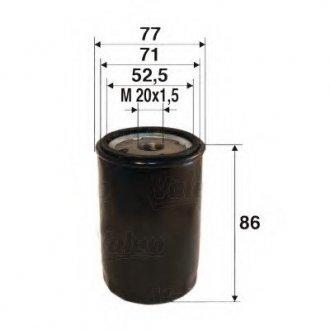 586002 Valeo Фильтр масляный (накручиваемый)