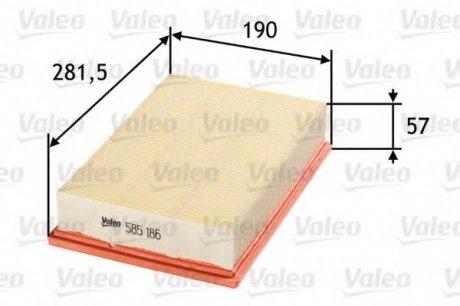 585186 Valeo Фильтр воздушный (плоский)