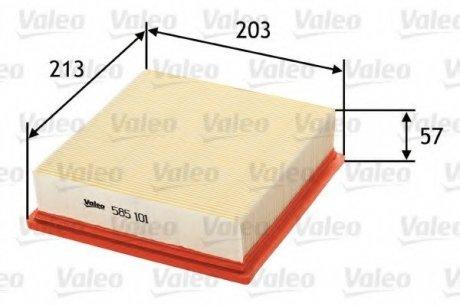 585101 Valeo Фильтр воздушный (плоский)