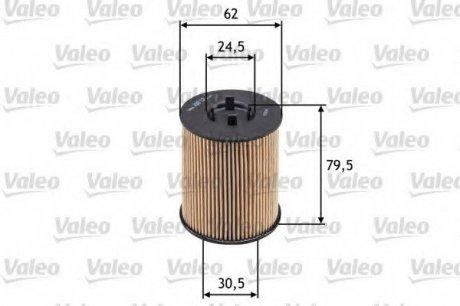 586539 Valeo Фильтр масляный (вставка)